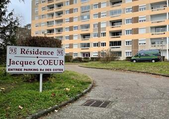 Vente Appartement 3 pièces 70m² Roanne (42300) - Photo 1