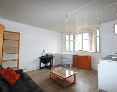 Vente Appartement 1 pièce 26m² Asnières-sur-Seine (92600) - photo