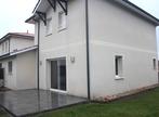 Vente Maison 8 pièces 195m² Audenge (33980) - Photo 1