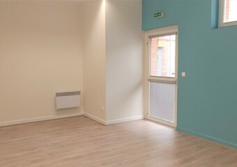 Renting Commercial premises 2 rooms 33m² Rieumes (31370) - photo