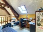 Vente Appartement 4 pièces 121m² Renage (38140) - Photo 13