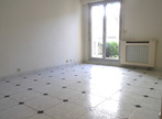 Vente Appartement 2 pièces 44m² Chantilly (60500) - Photo 6
