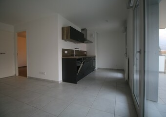 Location Appartement 2 pièces 42m² La Ravoire (73490) - Photo 1