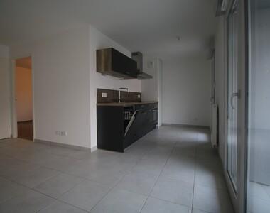 Location Appartement 2 pièces 42m² La Ravoire (73490) - photo