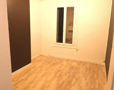 Location Appartement 2 pièces 32m² Le Havre (76600) - photo