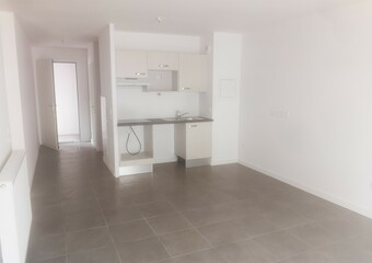 Location Appartement 3 pièces 60m² Ustaritz (64480) - photo