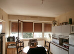 Sale Apartment 2 rooms 30m² 3 MINUTES A PIED DU CENTRE VILLE - Photo 2