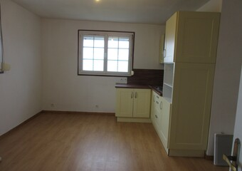 Location Appartement 2 pièces 38m² Saint-Aquilin-de-Pacy (27120) - Photo 1