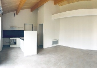 Location Appartement 2 pièces 47m² Alixan (26300) - Photo 1