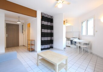 Vente Appartement 1 pièce 29m² Villard-Bonnot (38190) - photo