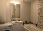 Location Appartement 3 pièces 64m² Brumath (67170) - Photo 7