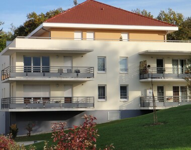 Vente Appartement 3 pièces 69m² Rumilly (74150) - photo