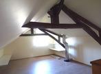 Vente Maison 4 pièces 100m² Plessé (44630) - Photo 5