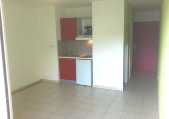 Location Appartement 1 pièce 22m² Sainte-Clotilde (97490) - photo