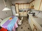 Vente Maison 7 pièces 177m² Agen (47000) - Photo 18