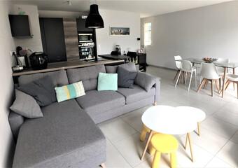 Vente Maison 5 pièces 105m² Saint-Ismier (38330) - Photo 1