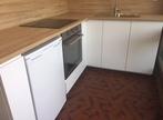 Location Appartement 1 pièce 34m² Saint-Julien-en-Genevois (74160) - Photo 6