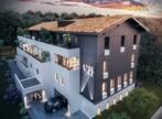 Vente Appartement 2 pièces 44m² Anglet (64600) - Photo 1