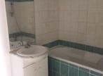 Location Appartement 2 pièces 47m² Sainte-Clotilde (97490) - Photo 4