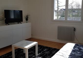 Vente Appartement 2 pièces 45m² Gien (45500) - photo