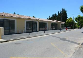 Renting Commercial premises Vallon-Pont-d'Arc (07150) - Photo 1