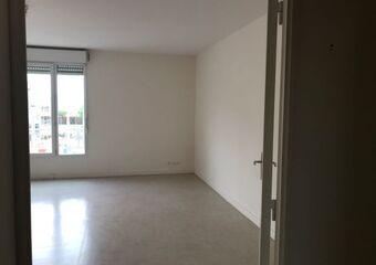 Vente Appartement 5 pièces 94m² Lardy (91510) - Photo 1