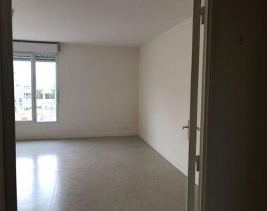 Vente Appartement 5 pièces 94m² Lardy (91510) - photo