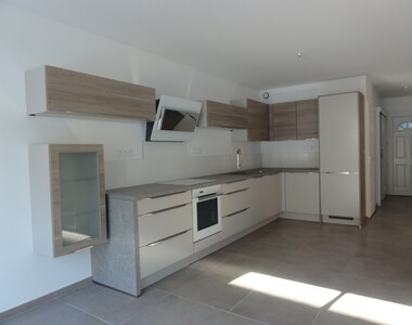 Vente Appartement 3 pièces 80m² Saint-Martin-d'Uriage (38410) - photo