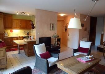 Vente Appartement 4 pièces 84m² Valence (26000) - photo