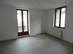 Location Appartement 2 pièces 39m² Rumilly (74150) - Photo 5