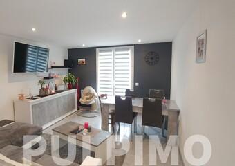 Vente Maison 2 pièces 47m² Givenchy-en-Gohelle (62580) - photo