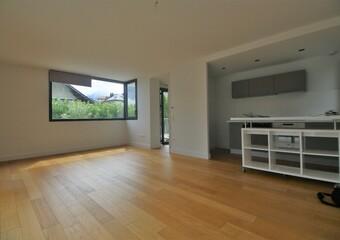 Location Appartement 4 pièces 95m² La Ravoire (73490) - Photo 1