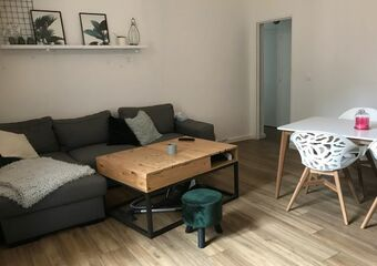 Vente Appartement 2 pièces 44m² Lardy (91510) - photo