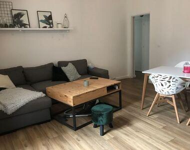 Vente Appartement 2 pièces 44m² Lardy (91510) - photo