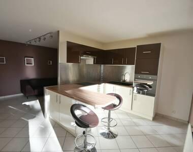 Vente Appartement 2 pièces 41m² Gaillard (74240) - photo