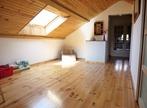 Vente Maison 6 pièces 174m² Thodure (38260) - Photo 11