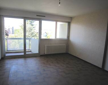 Vente Appartement 1 pièce 29m² Ambilly (74100) - photo
