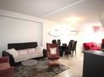 Vente Appartement 3 pièces 74m² Claix (38640) - Photo 5