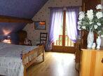 Vente Maison 4 pièces 200m² 10 km d'Egreville - Photo 15