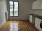 Vente Appartement 4 pièces 86m² Paris 19 (75019) - Photo 6