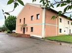 Vente Appartement 3 pièces 65m² Roanne (42300) - Photo 25