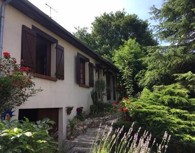 Vente Maison 4 pièces 95m² Briare (45250) - photo