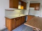 Location Appartement 3 pièces 66m² Tournefeuille (31170) - Photo 2