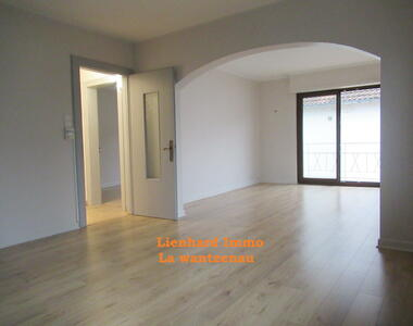 Vente Maison 4 pièces 90m² La Wantzenau (67610) - photo