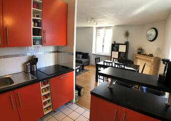 Location Appartement 2 pièces 41m² Valence (26000) - Photo 1