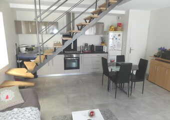 Location Maison 4 pièces 55m² Pia (66380) - Photo 1