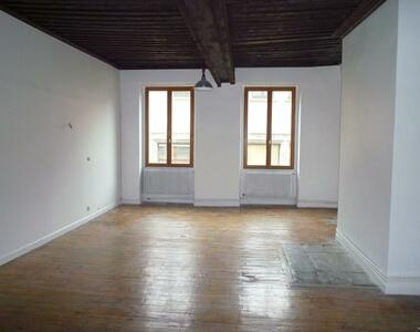 Location Appartement 2 pièces 85m² Grenoble (38000) - photo