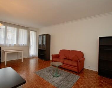 Location Appartement 3 pièces 49m² Asnières-sur-Seine (92600) - photo