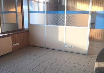 Location Bureaux 3 pièces 50m² Saint-Folquin (62370) - photo