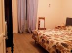 Vente Maison 6 pièces 175m² Amplepuis (69550) - Photo 9
